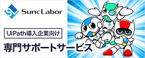 rpa-sunclabor.com