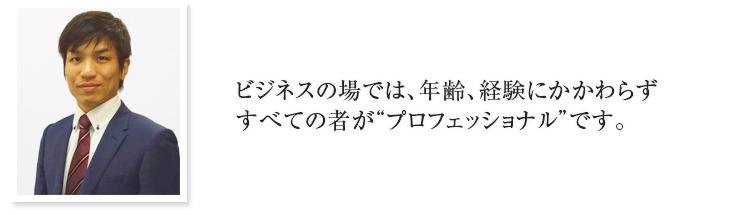 company_img03